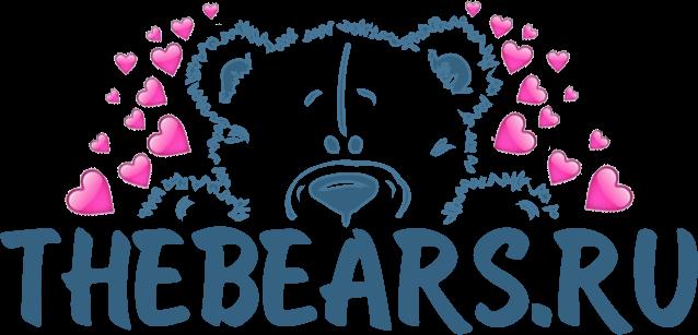 Большие плюшевые медведи в Самаре